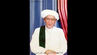 ALFA SHOLALLAH - SYAIR ABAH GURU SEKUMPUL K H ZAINi BIN ABDUl GHANI