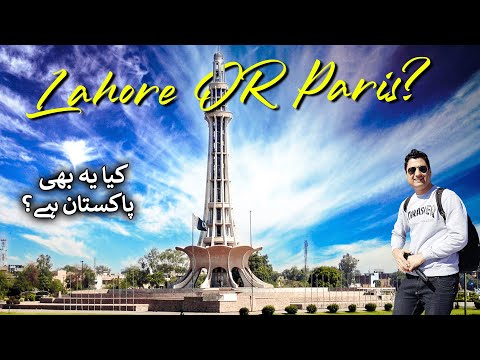 LAHORE or mini PARIS? You Won't Believe This is Pakistan!