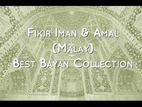 Maulana Wan Helmi - Kelebihan Umat Muhammad ﷺ (Malay)