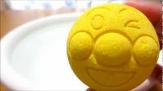 びっくらたまごアンパンマン  よみがえれ バナナ島編 anpanman bath powder thumbnail