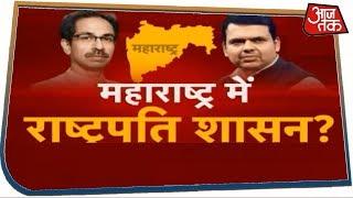 महाराष्ट्र में राष्ट्रपति शासन ? देखिए Dangal With Rohit Sardana