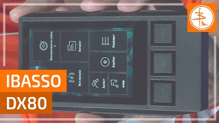 iBasso DX80 - почти флагманский HiFi