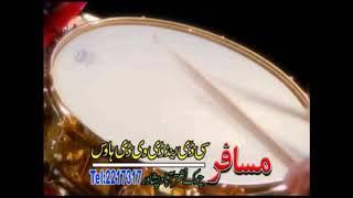 Karan khan songs Allah Allah