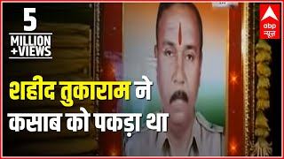 Watch how bravely sub-inspector Tukaram Ombale apprehended Kasab