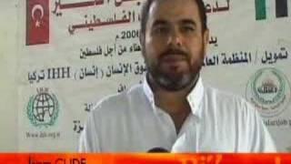 Gazze Şeridi 2 - İHH Yardımları