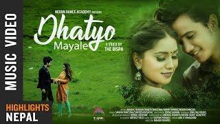 Dhatyo Mayale - Sahima Shrestha & Santosh Bashyal   New Nepali Song 2018   Anurag, Babita & Abhima