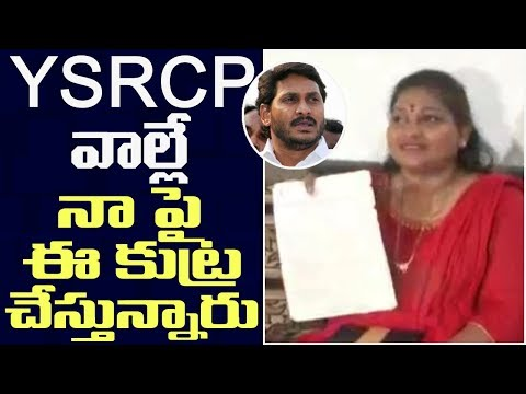 MLA Anitha fires on YCP  over Christian Controversy | TTD Board Member || 2day 2morrow