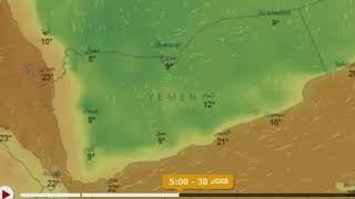 اليمن احوال الطقس اليوم و غدا 28 1 2018