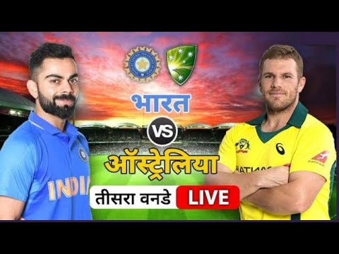 LIVE IND Vs AUS 3rd ODI : India Vs Australia, 3rd ODI Live Score: Steve Smith Breaks The Shackles