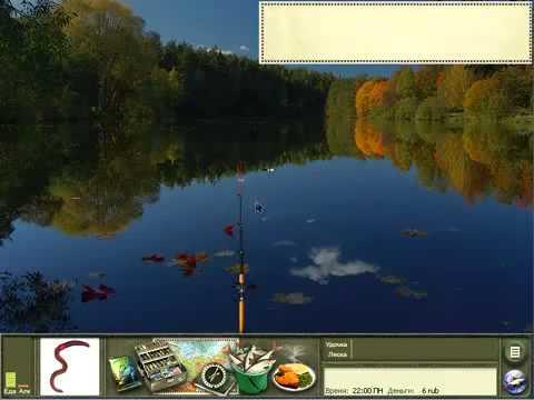 Игра русская рыбалка. Как научиться играть. Russian fishing game