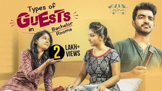Types Of Guests In Bachelor Rooms || 2018 Latest Telugu Comedy Video || Thopudu Bandi