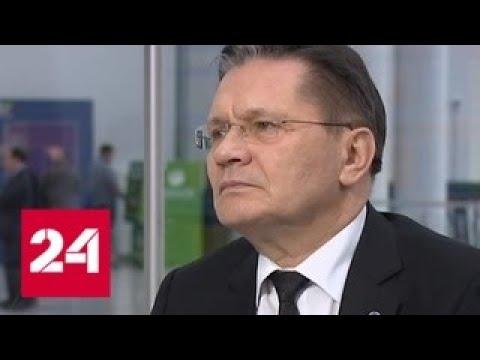 Алексей Лихачев о развитии атомной отрасли - Россия 24