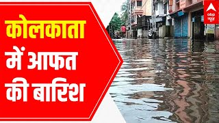 Water-logged streets after 12 hours of rain in West Bengal's Kolkata | Ground Visuals