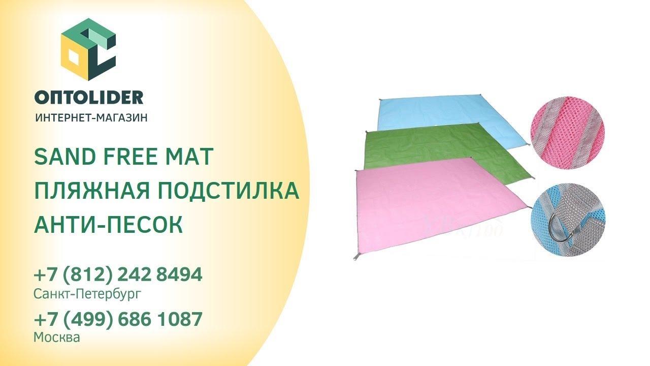 Мы предлагаем вам купить песок с доставкой: морской, намывной, карьерный,. Компания «мирос» предлагает купить песок в спб и ленинградской.