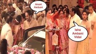 Akash & Anant Ambani Cry Badly At Sister Isha's Vidai After Wedding In Mumbai