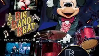 Gambar cover ビッグバンドビートSince2017
