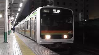 発車メロディあり! 八高線209系、八王子発車!!