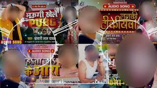 DJ Rajkamal Basti Nonstop Bhojpuri Dj Song 2020 | Khesari Lal Yadav | Bhojpuri Non Stop Dj Song 2020