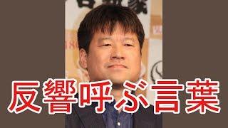 俳優の佐藤二朗(48)が11日、自身のツイッターを更新。息子に向け...