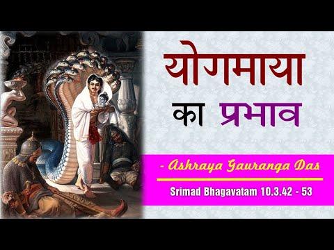 Video - Hare Krishna! Watch *SRIMAD BHAGAVATAM KATHA* in Hindi by HG Ashraya Gauranga Das *LIVE* on YouTube NOW by clicking on this link :          https://youtu.be/DJTPeFpDTpA