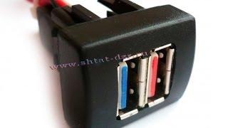 Обзор автомобильного зарядного устройства USB 2 Port для Гранты, Калины, Приоры