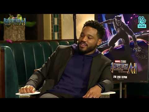 Black Panther Cast Singing 'K-Ci & JoJo' song during interview