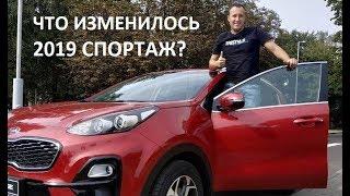 2019 KIA SPORTAGE: отзывы. Дмитрий МЕЛЯХ, пятиборец