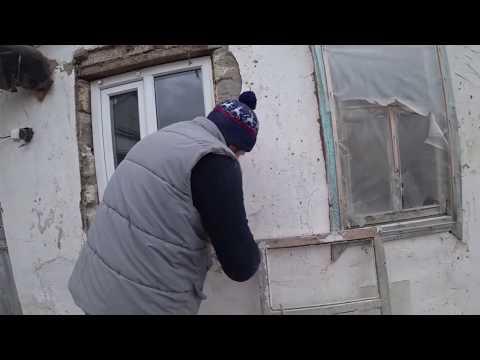 Короче говоря пришли в деревню волки\Поставили пластиковое окно на кухню\Жизнь в деревне\Диана и Руш