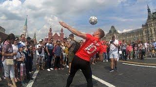 ФУТБОЛЬНЫЙ ФРИСТАЙЛ НА КРАСНОЙ ПЛОЩАДИ!!!  Финал ЧМ-2018 года в Москве.