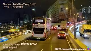 【茄子快拍年三十夜塞塞塞】🇭🇰Hong Kong Bus KMB 307P E6X30 WJ802 Tin Hau🍆Tai Po 九龍巴士 銅鑼灣天后🍆大埔汀太路