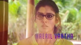 Dora   Engapora Dora Tamil Lyric Video   Nayanthara   Vivek   Mervin
