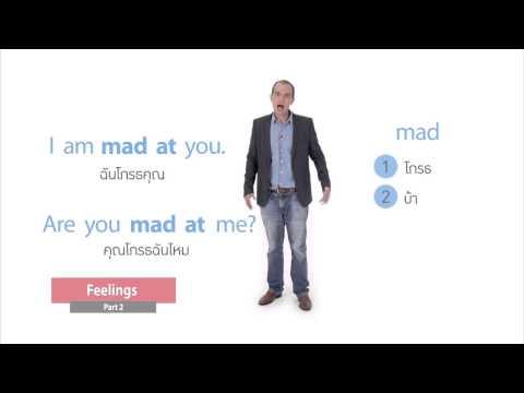 [Clip] Click : โกรธแต่ไม่มาก แค่งอนอยู่ ภาษาอังกฤษใช้คำว่าอะไร