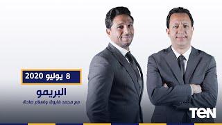 البريمو| حوار خاص مع الكابتن رضا عبد العال والحديث عن أهم قضايا كرة القدم على الساحة المصرية