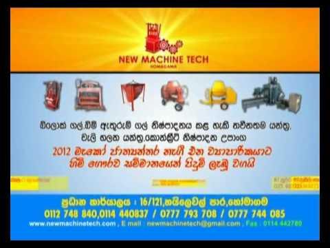 New Machine Tech   newmachinetech Website