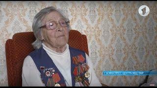 Сотрудники Слободзейского РОВД посетили ветерана Великой Отечественной войны Зинаиду Савенко