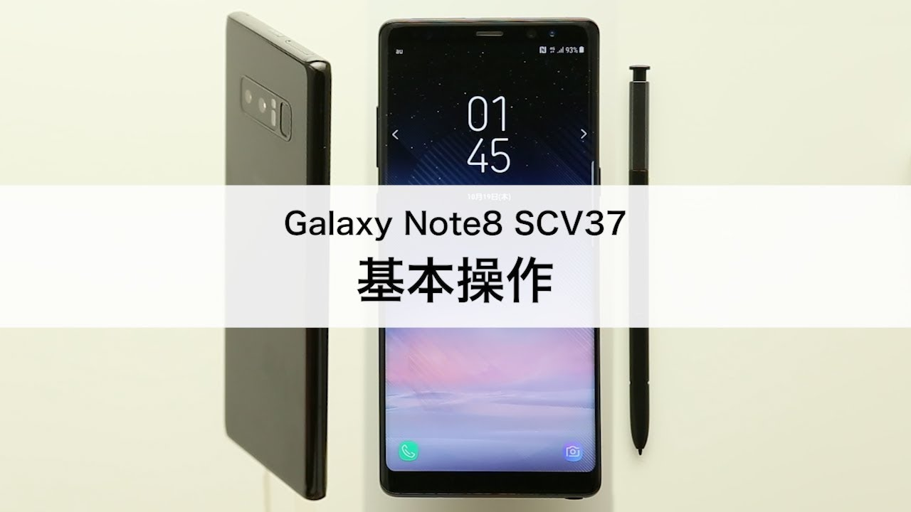 SCV37
