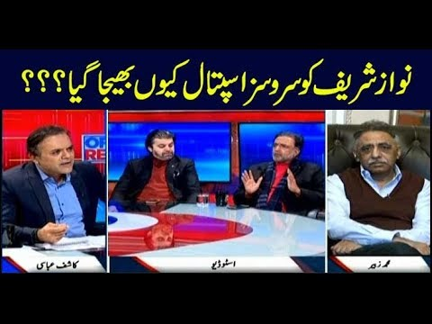 Off The Record | Kashif Abbasi | ARYNews | 7 February 2019