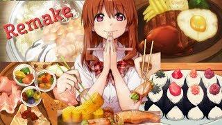 ご試聴ありがとうございます(^-^) 今回【アニメ食事シーン1】のリメイク版を作りました。 リメイク版を作ったのは、動画を削除せざるを得なくなるかもしれないからなのですが‥ ...