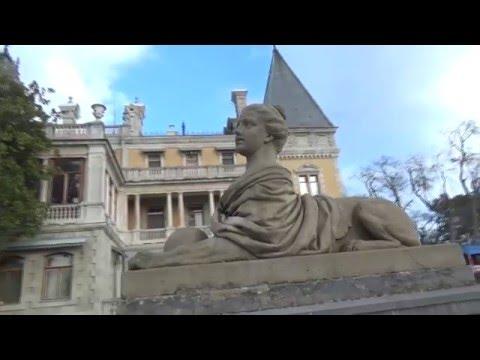 Массандровский дворец. Экскурсия.