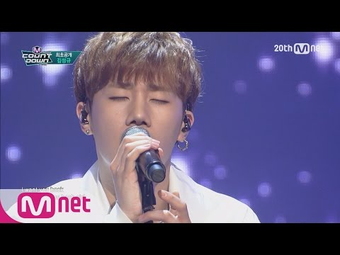 First Release! 'Kim Sung Kyu' performing as solo! 'The Answer' [M COUNTDOWN] EP.424