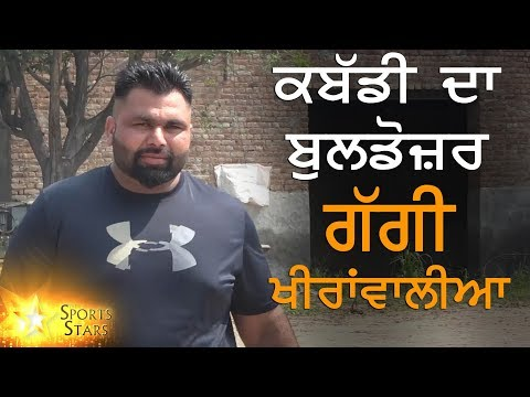 Bulldozer of Kabaddi GAGGI KHIRANWALI || The Sports Stars || Exclusive Interview
