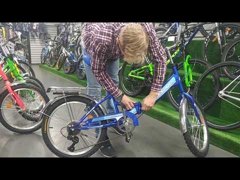 Обзор складного велосипеда Kespor 20/24 дюйма