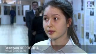 Выставка «Московская школа в годы Великой Отечественной войны 1941-1945 гг.»