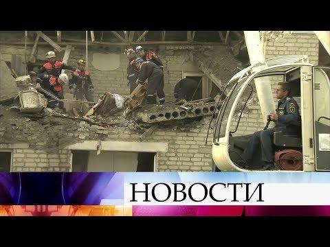 В Ростовской области на месте взрыва бытового газа в жилом доме завершились спасательные работы.