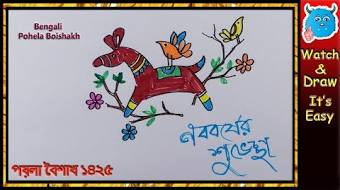 How to draw suvo noboborsho greeting card very easy pohela pohela boishakh drawing idea how to draw noboborsho greeting card with marker super easy m4hsunfo