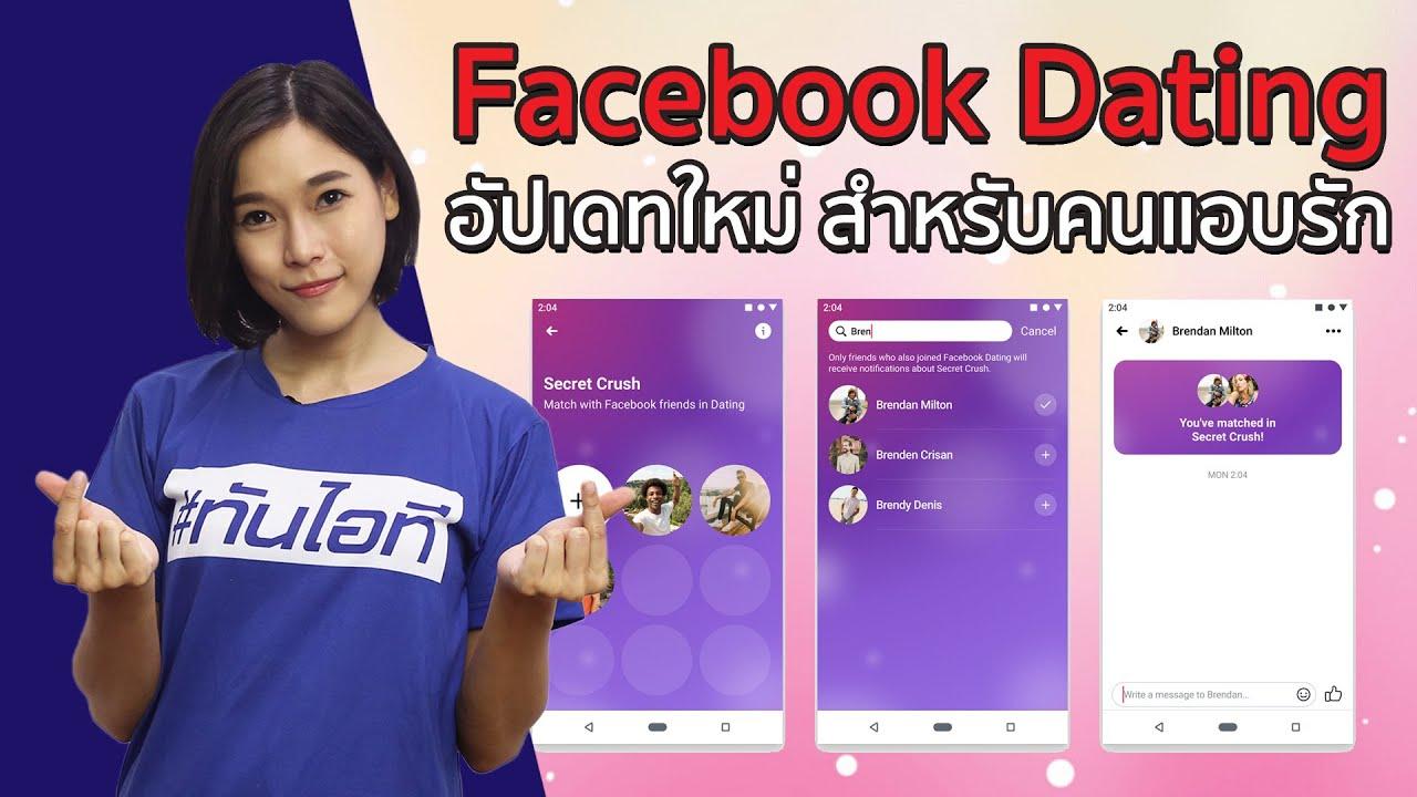 q dating online)