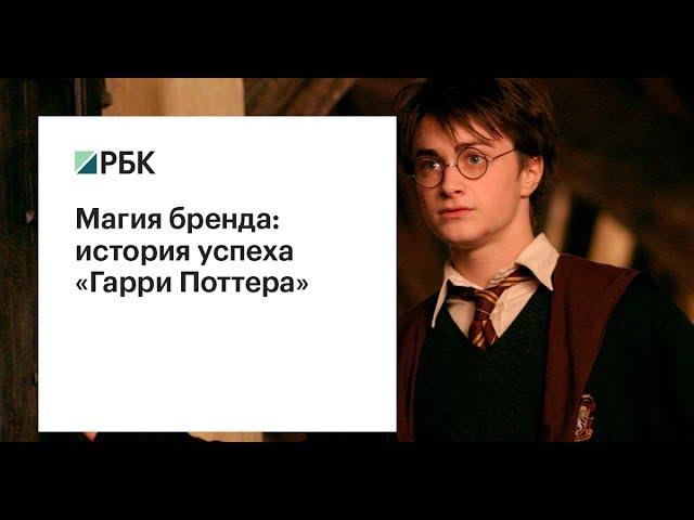 «Гарри Поттеру» — 20 лет