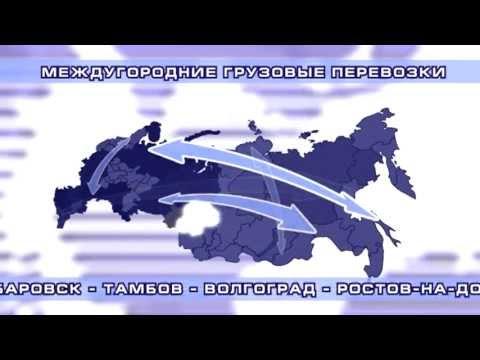 видео: Группа компаний