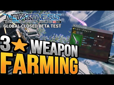 Download 3⭐ Weapon Farm in the PSO2 New Genesis Closed Beta | PSO2 NGS Global CBT