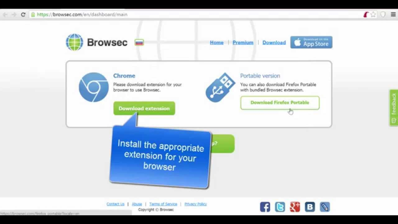 How to Hide Your IP Address For Free Using Browsec